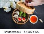 gyoza  japanese dumplings.... | Shutterstock . vector #671095423