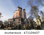 moscow  russia   october 25 ... | Shutterstock . vector #671104657