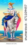 knight of cups  tarot card.... | Shutterstock .eps vector #671109457