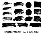 vector set of grunge artistic... | Shutterstock .eps vector #671121583