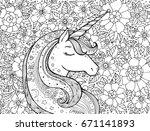 unicorn. magical animal. vector ... | Shutterstock .eps vector #671141893