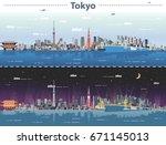 vector illustration of tokyo... | Shutterstock .eps vector #671145013