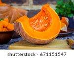 pieces of pumpkin. selective... | Shutterstock . vector #671151547