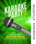karaoke party invitation poster ... | Shutterstock .eps vector #671195743