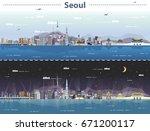 vector illustration of seoul at ... | Shutterstock .eps vector #671200117