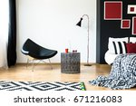multifunctional and...   Shutterstock . vector #671216083