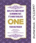 first birthday invitation girl  ... | Shutterstock .eps vector #671226997
