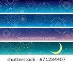 a set of four vector fireworks...   Shutterstock .eps vector #671234407