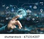 view of an international...   Shutterstock . vector #671314207