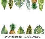 watercolor banner tropical... | Shutterstock . vector #671329693