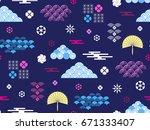 decorative seamless tribal ... | Shutterstock .eps vector #671333407