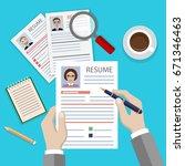 cv application. resume. hr...   Shutterstock .eps vector #671346463