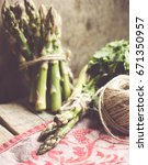 asparagus retro toned photo | Shutterstock . vector #671350957