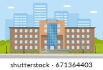 the building of the center for... | Shutterstock .eps vector #671364403