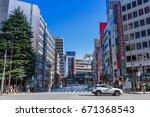 tokyo  japan   november 12 ... | Shutterstock . vector #671368543