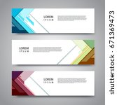 vector set abstract geometric... | Shutterstock .eps vector #671369473