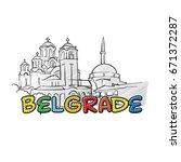 belgrade beautiful sketched... | Shutterstock .eps vector #671372287