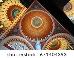 interior view to mosaic ceiling ... | Shutterstock . vector #671404393