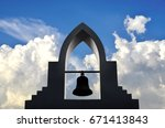 silhouette arch church bell on... | Shutterstock . vector #671413843