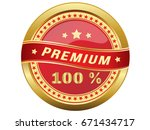golden premium quality badge... | Shutterstock .eps vector #671434717
