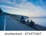 sunset at parque natural da... | Shutterstock . vector #671471467