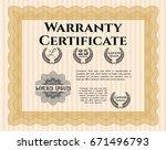 orange warranty certificate... | Shutterstock .eps vector #671496793