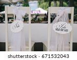 wedding reception with funny 'i ... | Shutterstock . vector #671532043