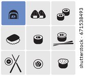 sushi icons | Shutterstock .eps vector #671538493