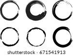 set of vector grunge circle... | Shutterstock .eps vector #671541913