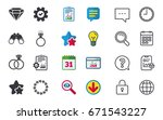 rings icons. jewelry with shine ... | Shutterstock .eps vector #671543227