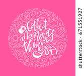 the hand drawn vector quote ... | Shutterstock .eps vector #671551927