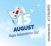 15 august. south korea... | Shutterstock .eps vector #671562853