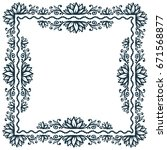 doodle floral ornate square... | Shutterstock . vector #671568877