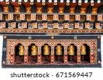 Prayer Wheels Inside Trashi...