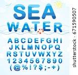 water abc. alphabet font made... | Shutterstock .eps vector #671590507