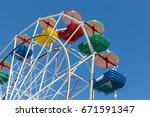 Ferris Wheel At Harbor Of Urk...