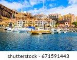 Sailing Boats In Marina With...