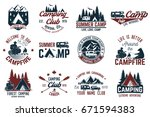 summer camp. vector... | Shutterstock .eps vector #671594383