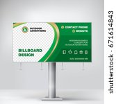 billboard design  green layout... | Shutterstock .eps vector #671614843