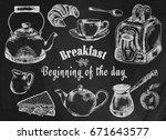 chalk drawing breakfast... | Shutterstock .eps vector #671643577