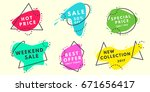 set of flat vector geometrical... | Shutterstock .eps vector #671656417