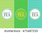 tea package set template vector.... | Shutterstock .eps vector #671687233