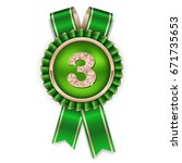 3rd place rosette medal with... | Shutterstock .eps vector #671735653