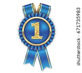 1st place rosette medal with...   Shutterstock .eps vector #671735983