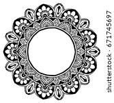 mandalas for coloring book.... | Shutterstock .eps vector #671745697