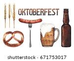watercolor pint of beer  bottle ... | Shutterstock . vector #671753017