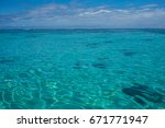 paradise | Shutterstock . vector #671771947