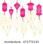 chinese paper lanterns for mid... | Shutterstock .eps vector #671772133