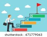 a businessman walks the steps ... | Shutterstock .eps vector #671779063