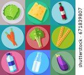 vector food icons set in modern ... | Shutterstock .eps vector #671839807